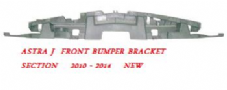 VAUXHALL  ASTRA J  FRONT BUMPER  BRACKET SECTION     2009 - 2010 - 2011 - 2011 - 2012  NEW